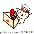蛋糕 脆饼 草莓 24292383
