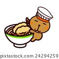 面条 烹饪 食物 24294259