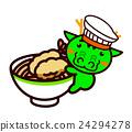 面条 烹饪 食物 24294278