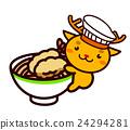 面条 烹饪 食物 24294281
