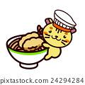 麵條和動物系列 24294284