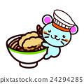 麵條和動物系列 24294285