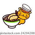 麵條和動物系列 24294288