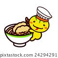 面条 烹饪 食物 24294291