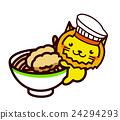 麵條和動物系列 24294293