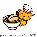 麵條和動物系列 24294294