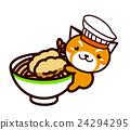 麵條和動物系列 24294295