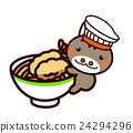 麵條和動物系列 24294296