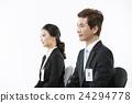Recruiting 24294778