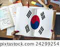 South Korea National Flag Studying Reading Book Concept 24299254