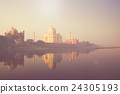 Taj Mahal India Seven Wonders Concept 24305193