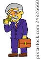 ลมแดด,นักธุรกิจ,ฤดูร้อน 24326660