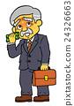 ลมแดด,นักธุรกิจ,ฤดูร้อน 24326663