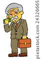 ลมแดด,นักธุรกิจ,ฤดูร้อน 24326665