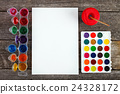 Watercolor paints set with brushes and paper sheet 24328172