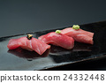 quality tuna, sushi, fat under-belly of tuna 24332448