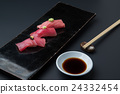 quality tuna, sushi, fat under-belly of tuna 24332454