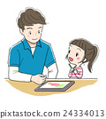 平板電腦研究_男性和女孩_理解 24334013