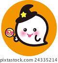 舔糖果舌頭響鈴的萬聖夜鬼魂 24335214