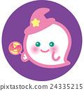 万圣夜桃红色鬼魂草莓糖果紫色 24335215