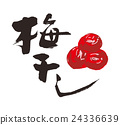 dried plum, calligraphy writing, water color 24336639
