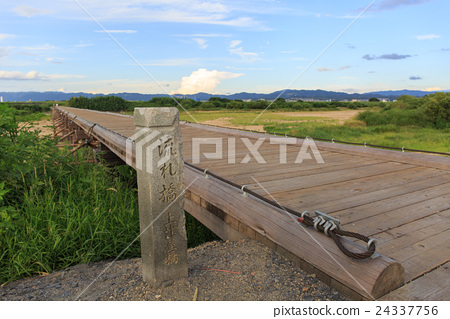 Flow Bridge 24337756