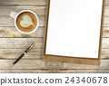 Cappuccino coffee with blank papers on clipboard 24340678