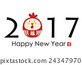 2017 Rooster Year Card 24347970