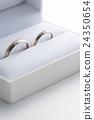 婚戒 戒指 环 24350654