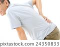 背痛圖像·高級男性 24350833