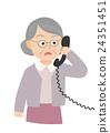 โทรศัพท์และย่าที่น่าตื่นตาตื่นใจ 24351451