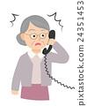 โทรศัพท์และย่าที่น่าตื่นตาตื่นใจ 24351453