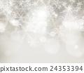พื้นหลัง,วอลล์เปเปอร์,ฤดูหนาว 24353394