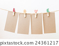 Blank paper hanging on love clothesline  24361217