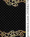japanese pattern, japanese style, checkerboard pattern 24368279