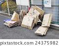 垃圾 拒絕 垃圾堆 24375982