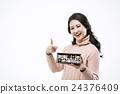 女性 女 女人 24376409