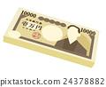 百万日元摇摆法案 24378882