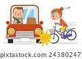 自行車 腳踏車 引人注目的 24380247