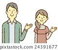couple, heterosexual couple, info 24391677