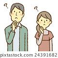 couple, worry, worried 24391682