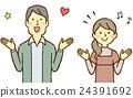 couple, heterosexual couple, joyfulness 24391692