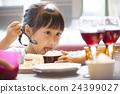 慶祝家庭/射擊合作_淡路町咖啡廳卡布奇諾羅索 24399027