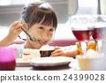 慶祝家庭/射擊合作_淡路町咖啡廳卡布奇諾羅索 24399028