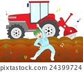 矢量 农业 农作 24399724