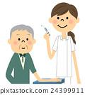 간호사와 노인 주사 24399911