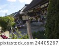 Ōuchi-juku, minamiaizu, thatched 24405297