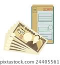 돈과 등기 봉투 24405561