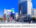 东京涩谷站交叉路口的风景 24409123