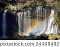 白絹之瀑 彩虹 瀑布 24409492